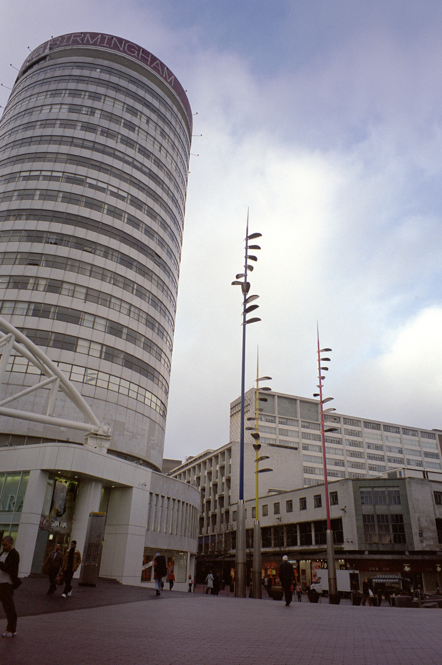 Famous Cylindrical Highrise Rotunda Commercial Building in Birmingham, England.