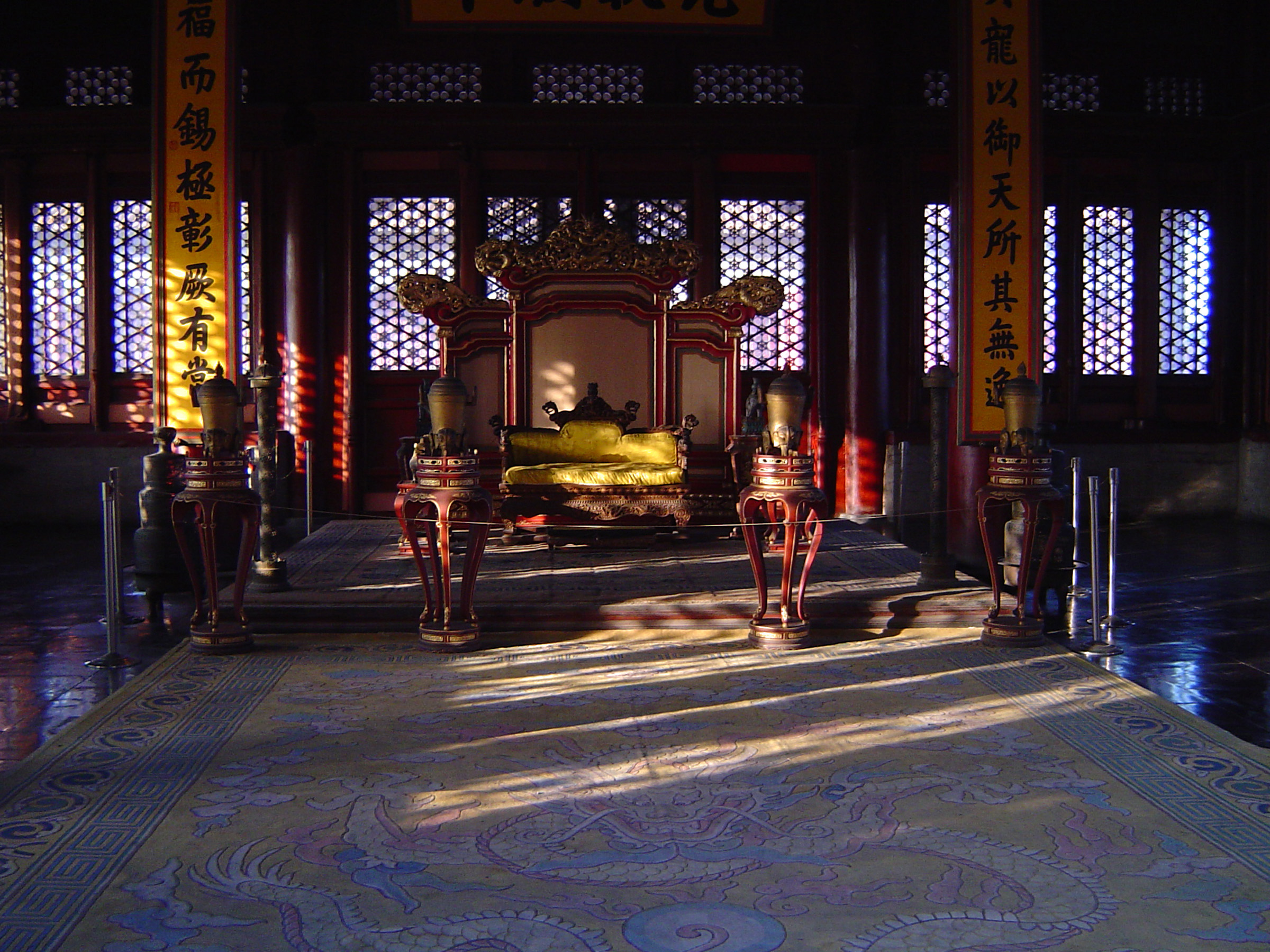 Artistic Elegant Interior Design of Forbidden City Palace in Beijing China