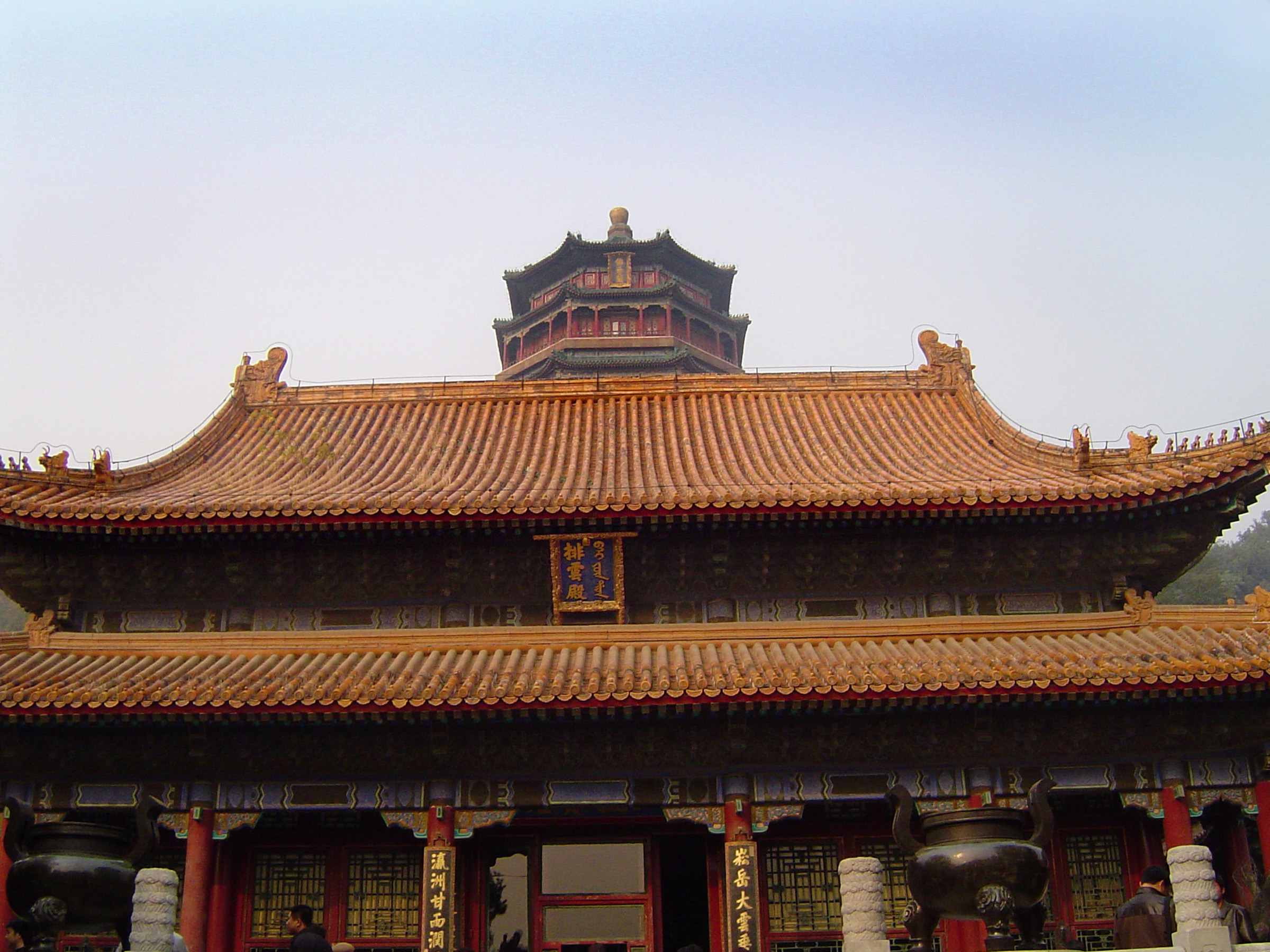 Free Stock Photo Of Attractive Architectural Chinese Temple Photoeverywhere