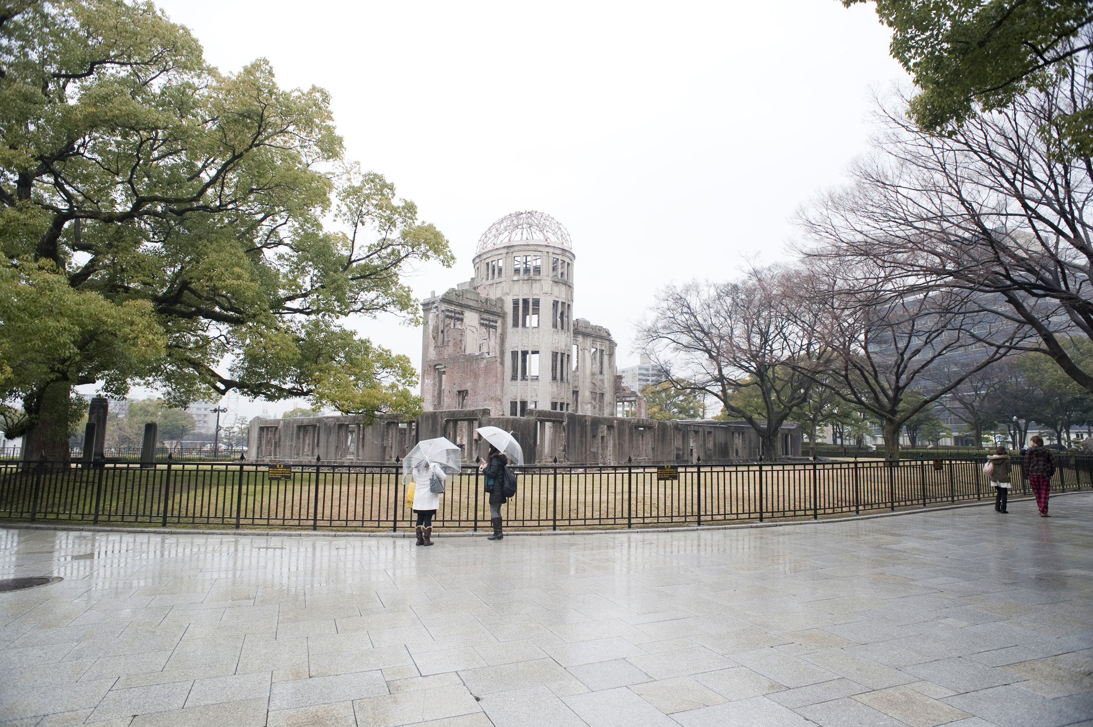 Atomic Bomb Dome or A-Bomb Dome, Genbaku Dome, Hiroshima, Japan