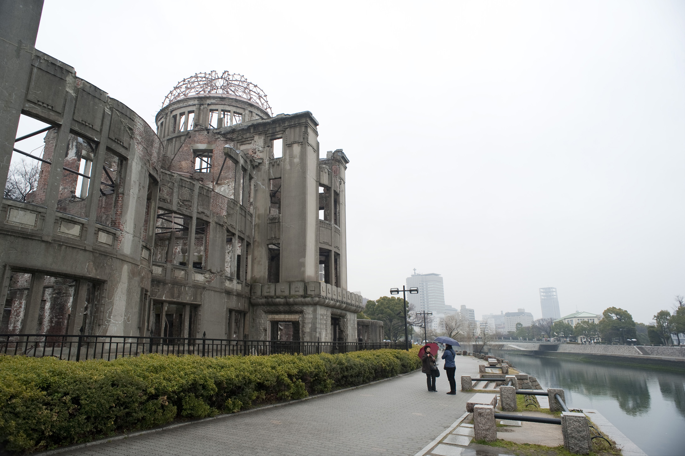 the Hiroshima atomic bomb dome, commonly called the Atomic Bomb Dome or A-Bomb Dome, Genbaku Dome