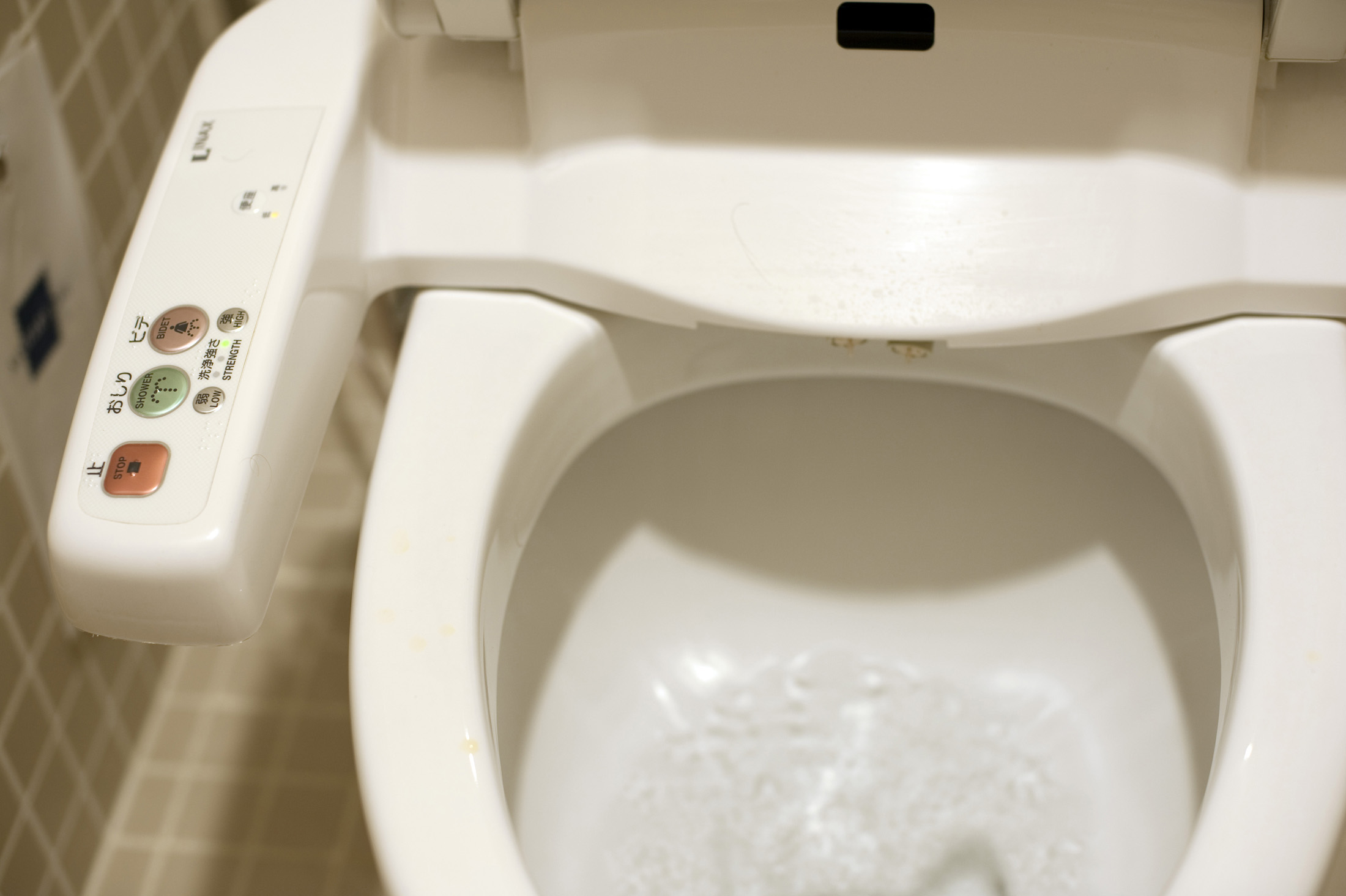 Free Stock Photo Of Washlet Photoeverywhere