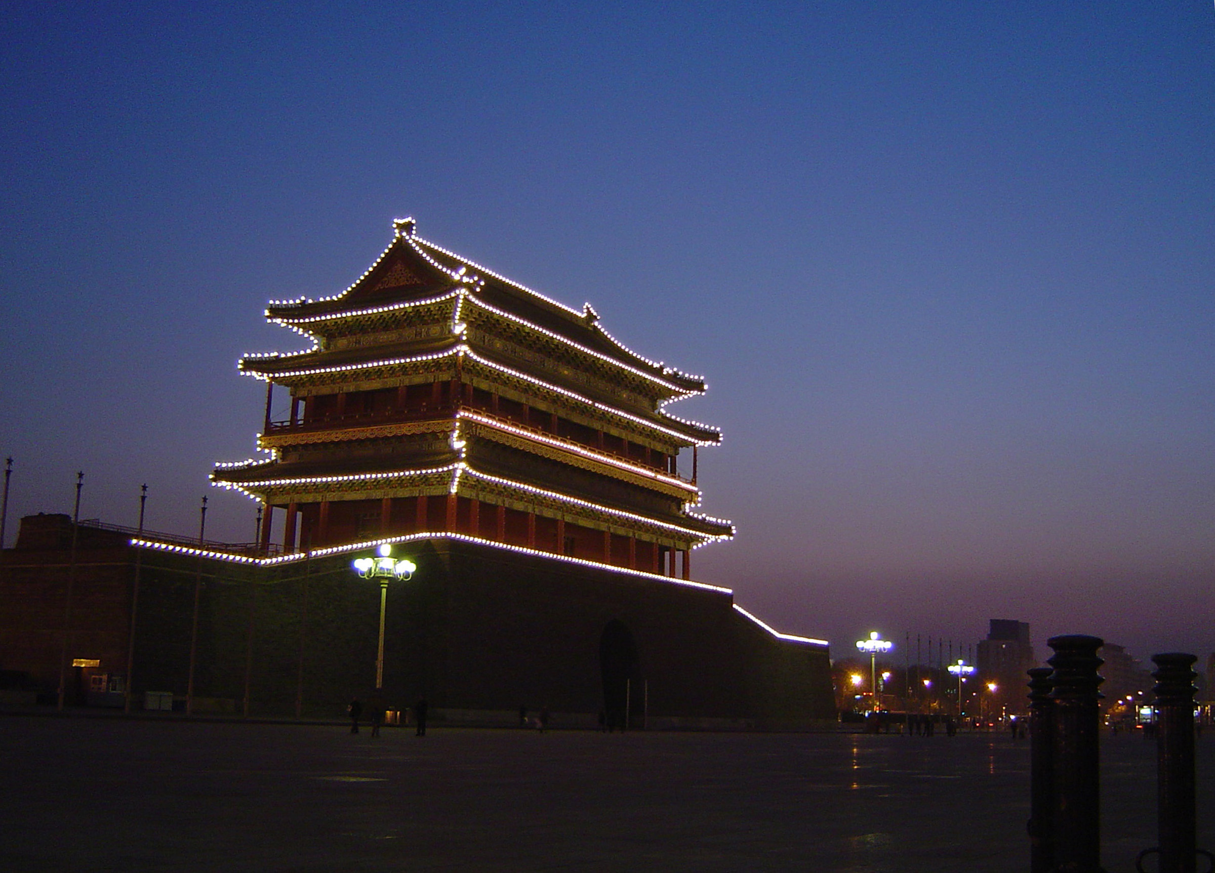 Famous Attraction of Vintage Architectural Forbidden City Palace in Beijing China at Night Time.
