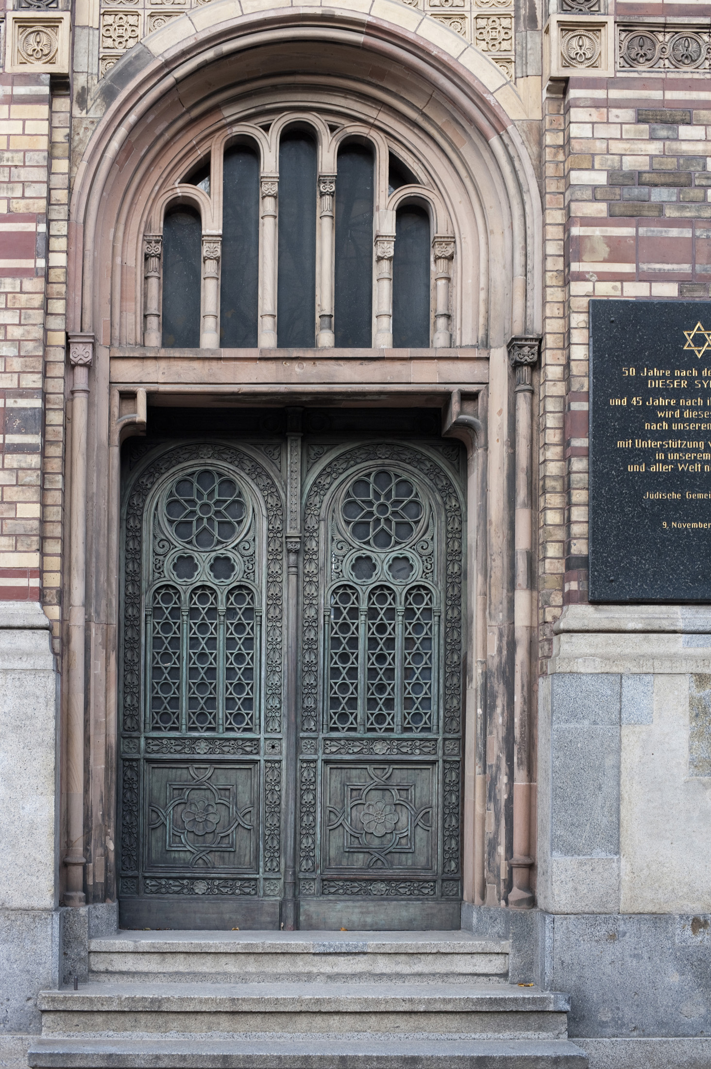 Ornate Moorish Style Entrance Door to the historic berlin new synagogue